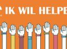 Wie helpt er mee? (Ook in regio's  Centrum, Nesselande, Nissewaard, Schiebroek-Hillegersberg en Feijenoord)